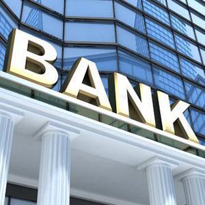Банки Бурона
