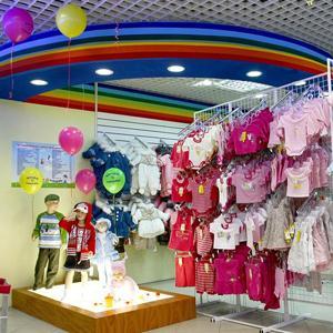 Детские магазины Бурона
