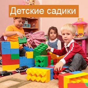 Детские сады Бурона