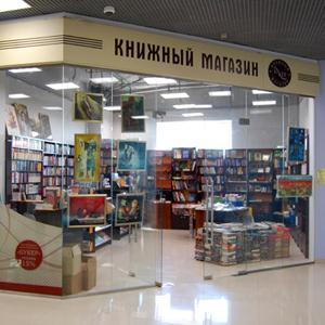 Книжные магазины Бурона
