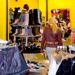 Магазины одежды и обуви Бурона