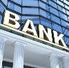 Банки в Буроне