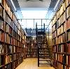 Библиотеки в Буроне