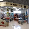 Книжные магазины в Буроне