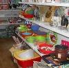 Магазины хозтоваров в Буроне