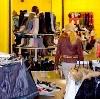 Магазины одежды и обуви в Буроне