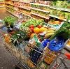 Магазины продуктов в Буроне