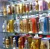 Парфюмерные магазины в Буроне