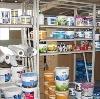 Строительные магазины в Буроне