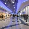 Торговые центры в Буроне